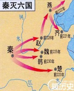 远交近攻是秦昭王统一六国时的外交和军事策略