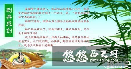 这八个日常成语 相信大部分中国人都理解错了!