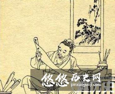 洛阳纸贵的故事 如果没有伯乐,左思还会出名吗?