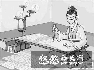 """左思《三都赋》邺都的选择与描写—""""洛阳纸贵""""的历史背景"""