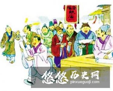 揭开从西晋王朝时期开始的洛阳纸贵到底有多贵?