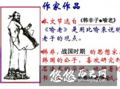 关于扁鹊见蔡桓公的成语有什么