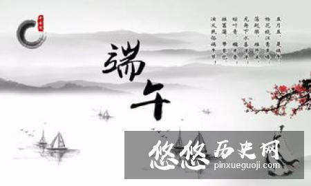 扁鹊见齐桓公是怎样一个故事 齐桓公叫什么名字