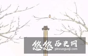 中国人需知道七个历史典故!